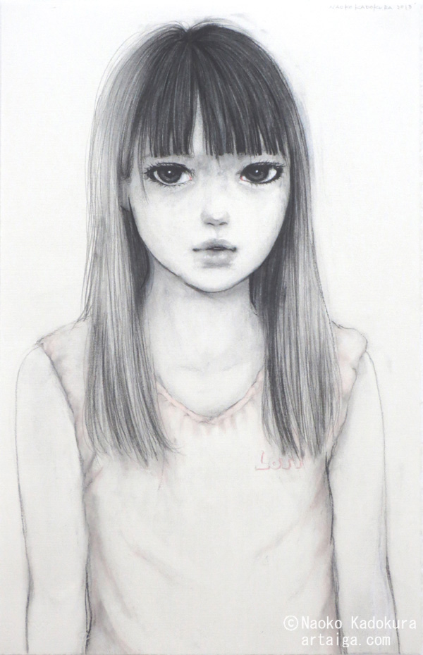 kadokura2018-04.jpg