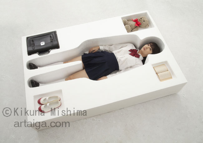 美島菊名 TAMATE-BOX