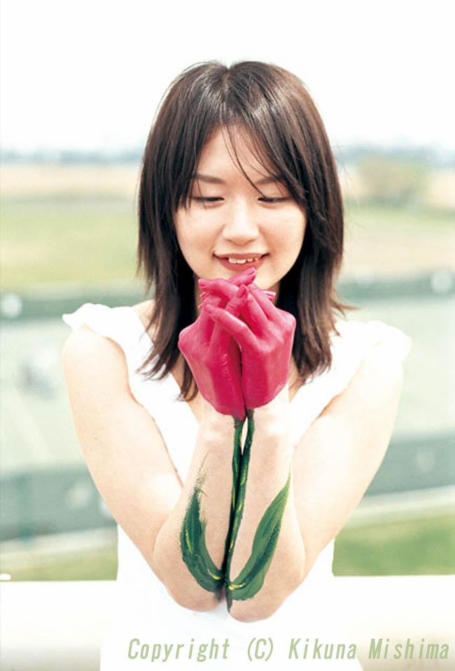 美島菊名 ☆ Tulip