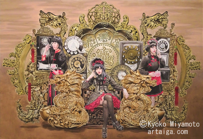miyamoto2020-s01.jpg
