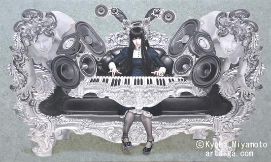 miyamotoap-00.jpg
