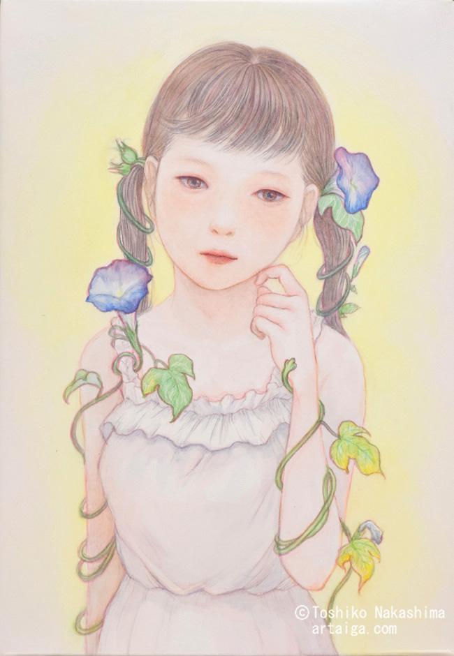 nakashima01.jpg