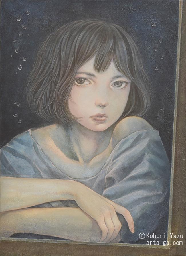 yazu02.jpg